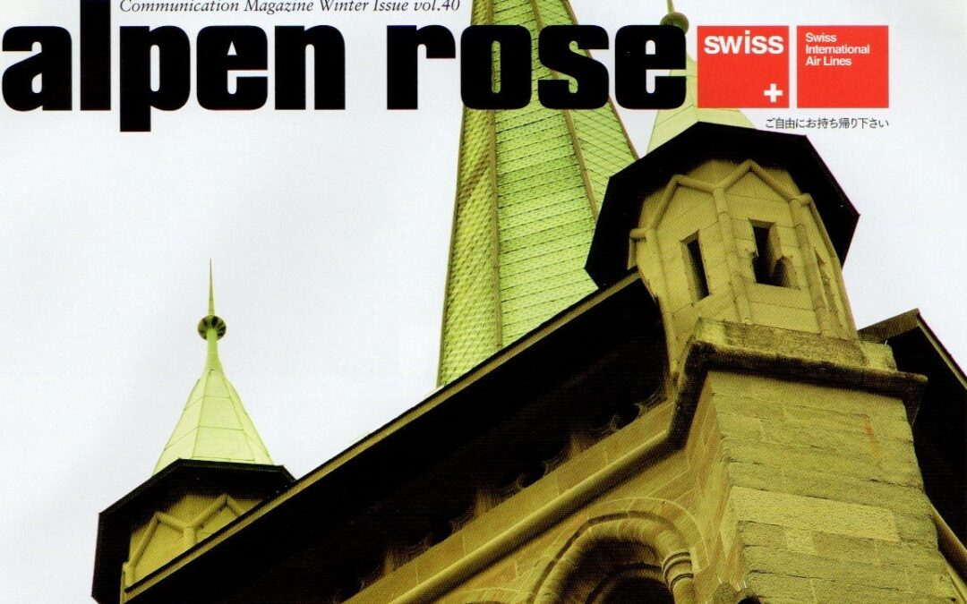 Alpen Rose – Swiss International Airlines
